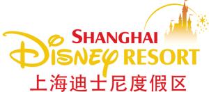 Shanghai_Disney_Logo