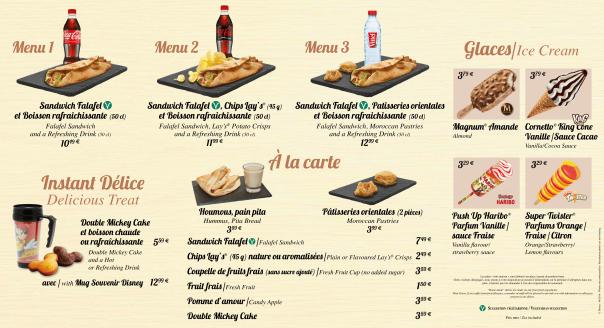 CAFÉ DE LA BROUSSE Juillet 16 680x370-1