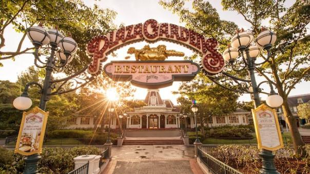n017985_2050jan01_plaza-gardens-restaurant_16-9